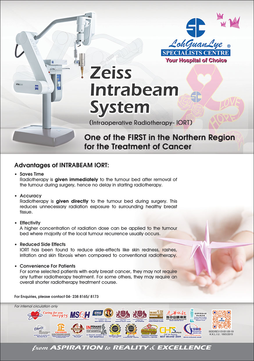 Zeiss Intrabeam System (Intraoperative Radiotherapy - IORT)